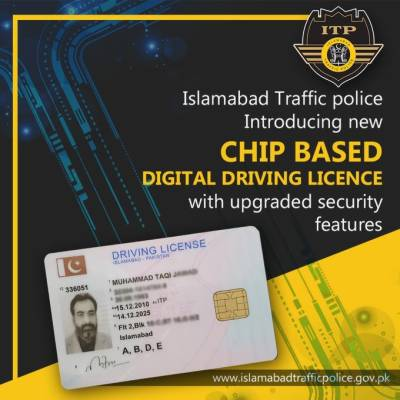 Islamabad Police launches new chip based smart driving license in federal capital