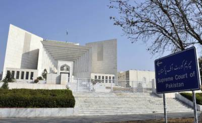 Supreme Court gives verdict against ECP decision on repolling in NA 75 Daska