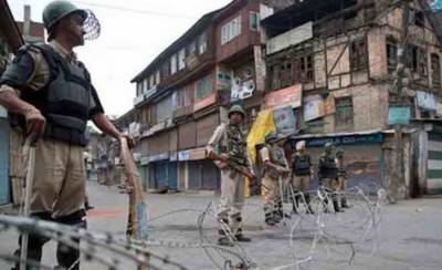 Complete shutdown being observed in IOK over martyrdom of two Kashmiri youth
