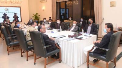 PM Imran Khan held important meeting on Railways Reforms process