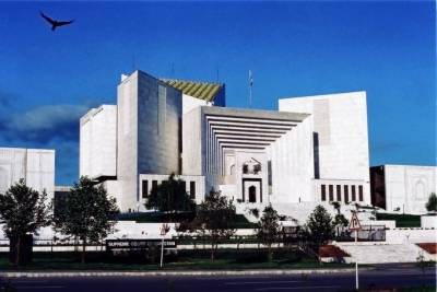 Supreme Court gives verdict over ECP decision of re election in NA 75