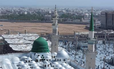 Good news for all Muslims across the world from Saudi Arabia King Salman