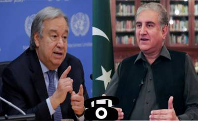 Pakistani FM held important discussions with UN Chief over Afghanistan scenario