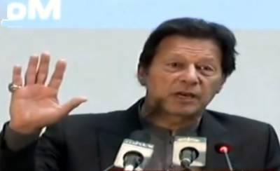 PM Imran Khan takes a dig at corrupt Pakistani political elite
