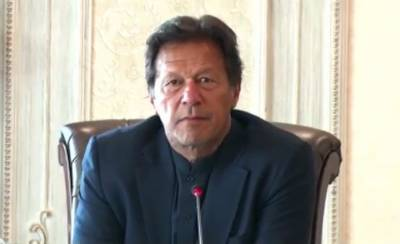 PM Imran Khan takes important decision over new inductions in federal cabinet