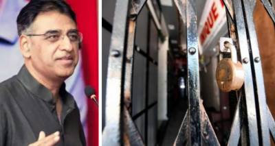 NCOC Chief Asad Umer breaks silence over lockdown reports across country