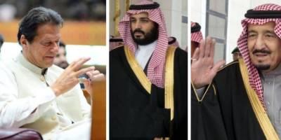 Saudi Arabia King Salman and Crown Prince MBS message for the Pakistani PM Imran Khan