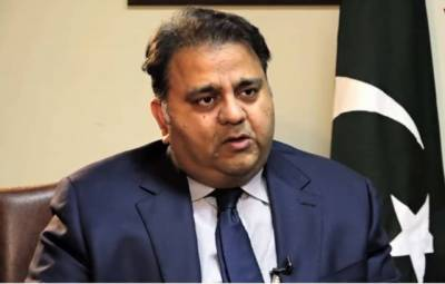 Federal Minister Fawad Chaudhry lands in hot waters