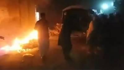 Bomb blast reported in Balochistan, casualties reported