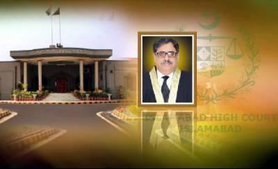 IHC announces verdict on plea seeking removal of Senate Chairman Sadiq Sanjrani