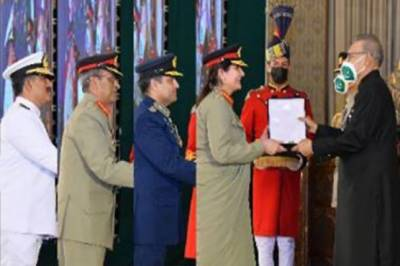 Military Awards conferred on Armed Forces personal