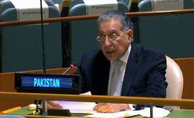 Pakistan responds over the Afghanistan peace process new developments