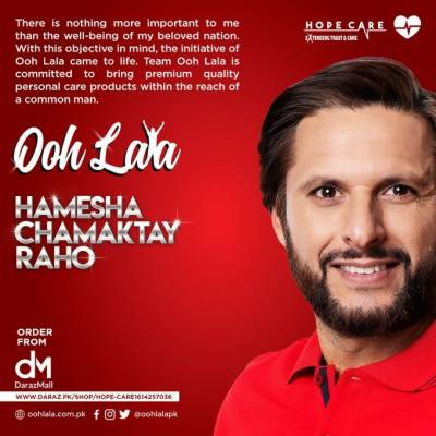 Pakistani cricket star Shahid Afridi launches his own beauty line