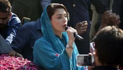 LHC gives verdict on NAB plea against Maryam Nawaz Sharif
