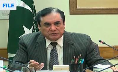 NAB executive board approved 12 new high profile inquiries