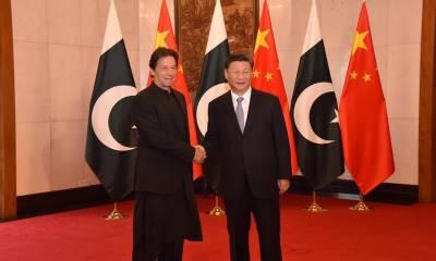 Chinese President Xi Jinping letter for Pakistani PM Imran Khan