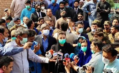Maryam Nawaz takes a veiled dig at Bilawal Bhutto Zardari
