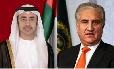 Pakistan and UAE take important decisions on bilateral ties