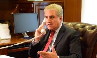 Pakistani FM Qureshi held important telephonic conversation with Saudi counterpart