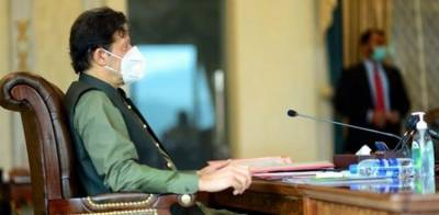 PM Imran Khan to chair federal cabinet meeting with 22 points agenda