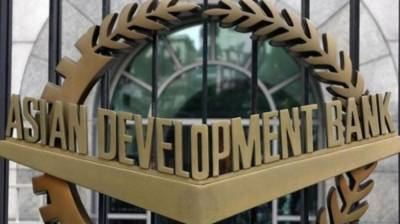 Asian Development Bank approved another loan for hydropower project in Pakistan