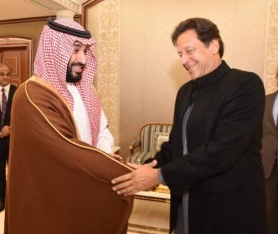 PM Imran Khan accepts invitation by Saudi Prince Mohammad Bin Salman