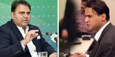 PM Imran Khan reshuffles federal cabinet