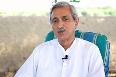 PTI leader Jehangir Tareen breaks silence over FIR registered by FIA