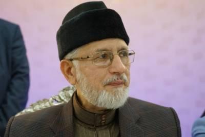 Sad news for renowned Islamic scholar Dr Tahir ul Qadri