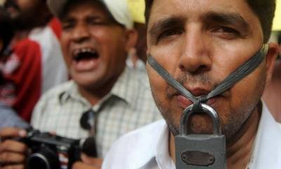 Pakistan performs poorly on freedom of expression assessment index report 2020