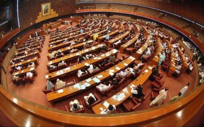Bill moved in NA to rename Khyber Pakhtunkhwa province yet again