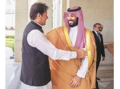 Saudi Arabia Crown Prince rapprochement offer to Pakistan
