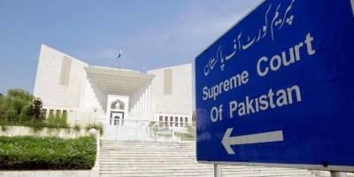Supreme Court announces verdict on NA 75 Daska re elections