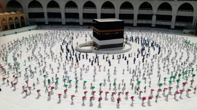 Armed terror suspect arrested from the vicinity of Holy Ka'aba in Makkah