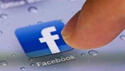 Facebook launches a new feature for users across the World