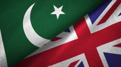 Pakistani top minister hits out against UK government decision