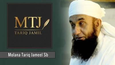 Maulana Tariq Jameel launches its own designer clothing brand MTJ