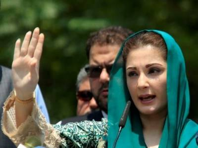 Maryam Mawaz breaks silence over media reports of leaving for abroad