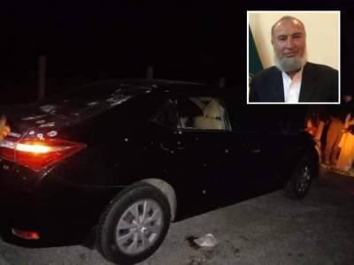 New development reported over assassination of ATC Judge Aftab Afridi