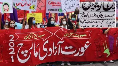 "Pakistani newspaper under fire for calling Aurat March participants as ""whores"""