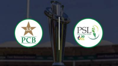 PCB Fact finding committee reveals who was responsible for the PSL postponement