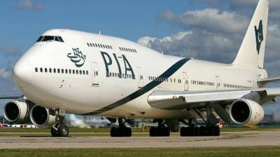 PIA to operate additional flights to UK