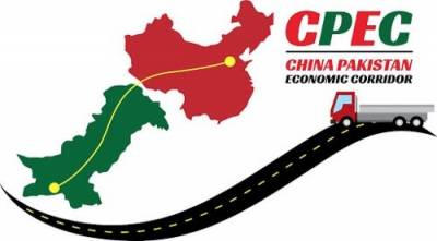 Chinese government includes multiple mega projects in CPEC