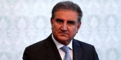 FM Shah Mehmood Qureshi hits out against Jehangir Tareen
