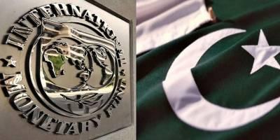 International Monetary Fund warns Pakistan government