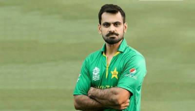 Pakistani all rounder Mohammad Hafeez all set to make historic achievement in T20 International