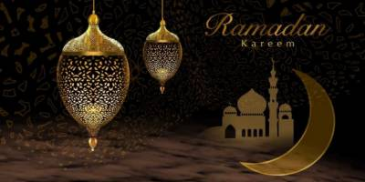 Two Holy Ramadans in a year