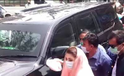 LHC gives verdict over bail plea of Maryam Nawaz Sharif