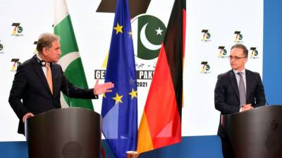 Pakistani FM joint press conference with his German counterpart