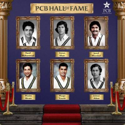PCB launched its first ever Hall of Fame with initially six inductees